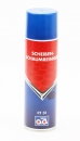 ad Kaltreiniger Spray 400ml (12.25€/Liter)
